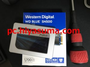クローン作成後に取り外したSSD MX500