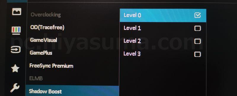 OSDのShadow Boostの項目を確認した