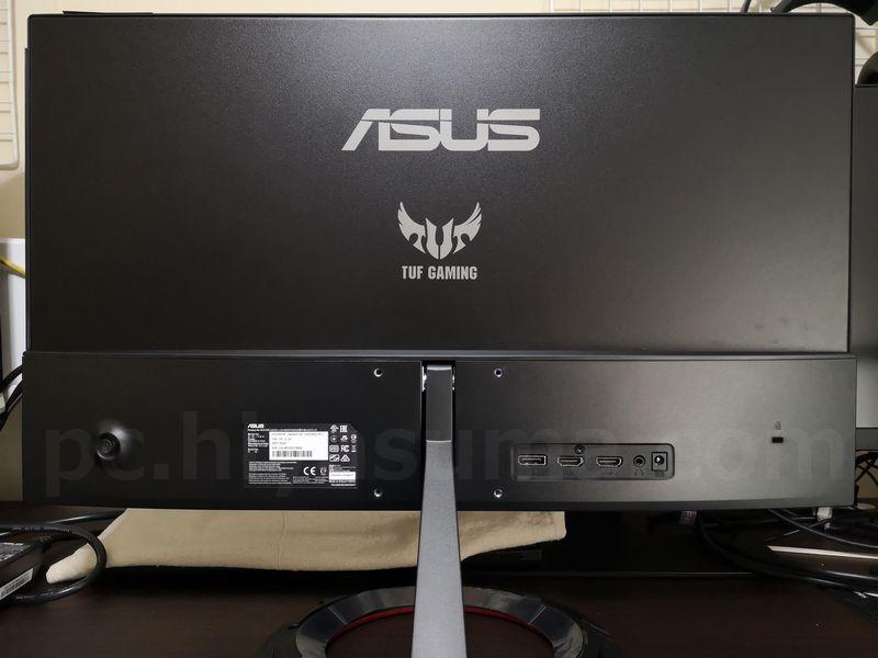 VG249Q1R-J本体の背面を見る
