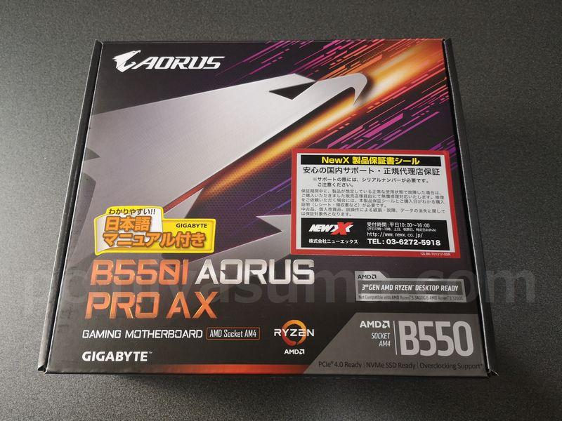 B550I AORUS PRO AXを購入したよ