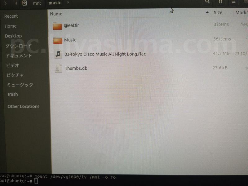 ubuntuを使いDS220jのHDDのデータにアクセスしたときの画面です。