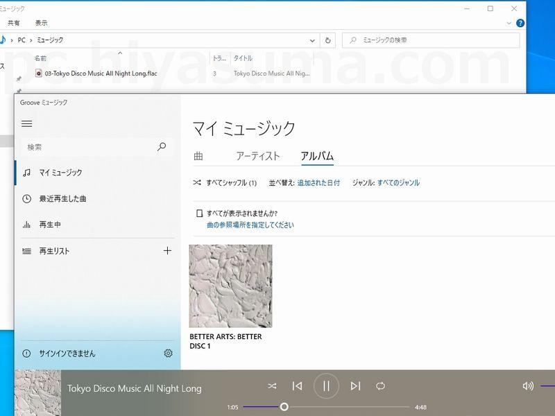 ubuntuからWindows10にコピー、復元をし、データを確認した画面です。